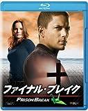 プリズン・ブレイク ファイナル・ブレイク[Blu-ray]