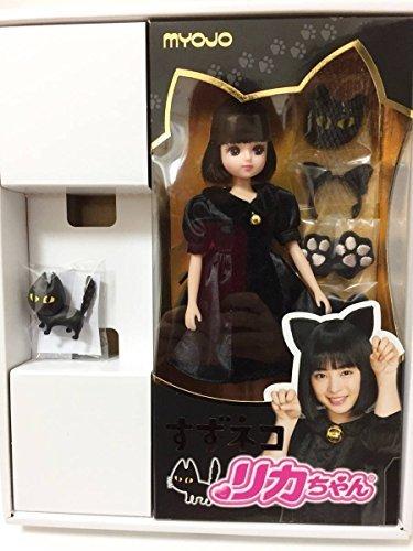 非売品 すずネコリカちゃん リカちゃん人形 明星チャルメラ ...