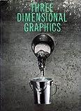 3Dグラフィックス