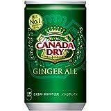 カナダドライジンジャーエール 160ml缶×30本×【2ケース】