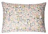 イナダ商事 Ah!(エーエイチ) 布団屋さんが作った昼寝まくら/ネコのおさんぽ(PK) 27×18cm IAC-NP-660