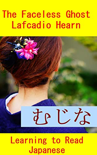 The Faceless Ghost: Learning to Read Japanese