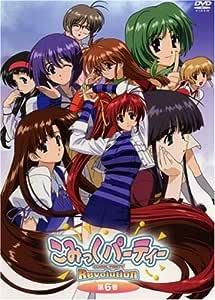 こみっくパーティーRevolution 第6巻 [DVD]