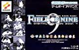 FIELD OF NINE DIGITAL EDITION200