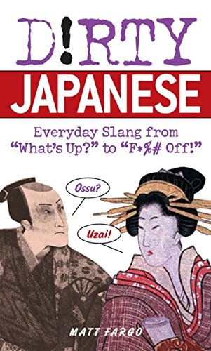 Dirty Japanese: Everyday Slang from (Dirty Everyday Slang)の詳細を見る