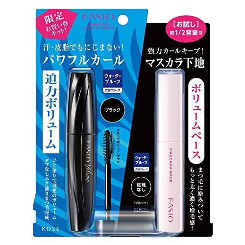 Fasio(ファシオ) ファシオ パワフルカール マスカラ EX (ボリューム) キット 無香料 BK001 ブラック セット 1セット