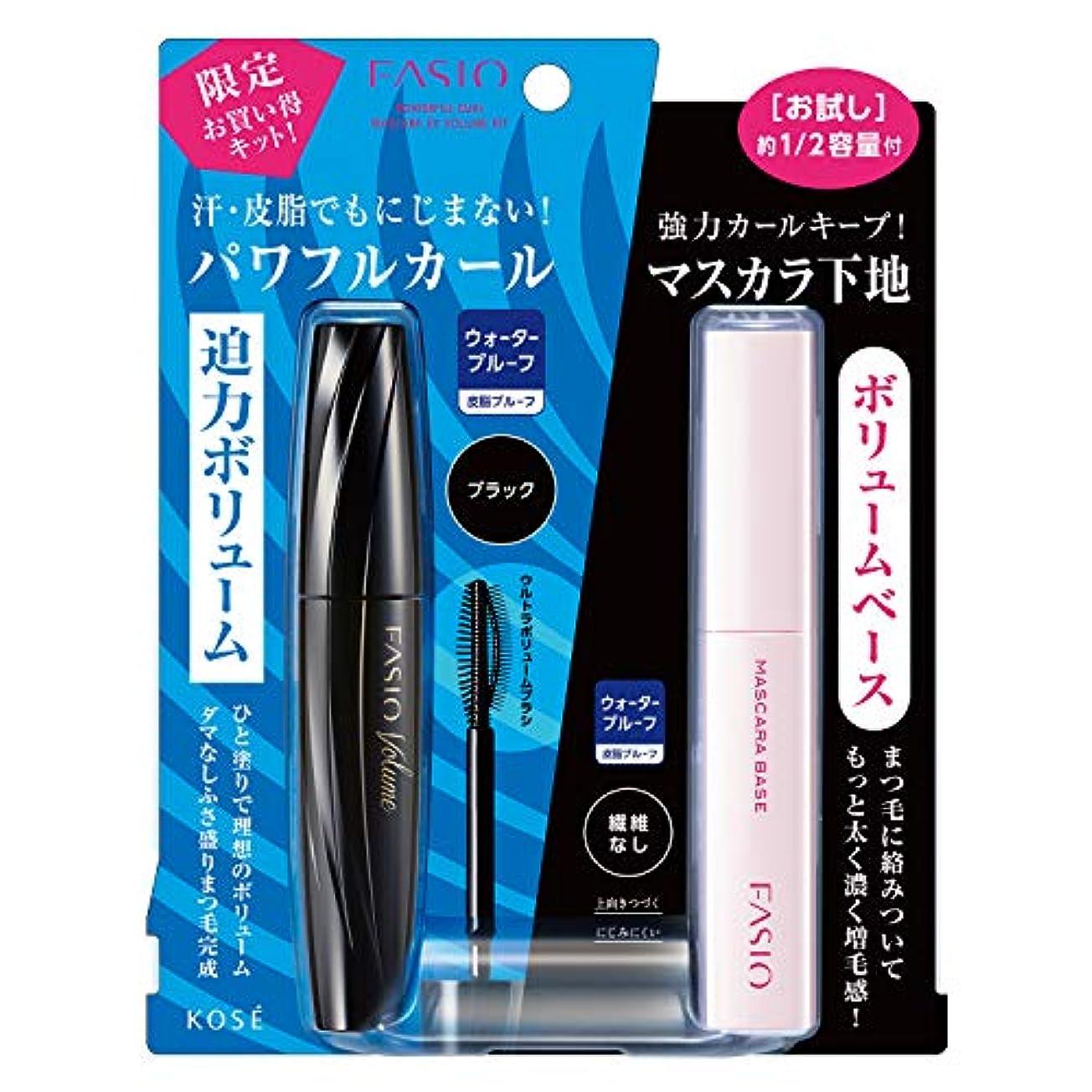 チューインガムスパイ冊子ファシオ パワフルカール マスカラ EX (ボリューム) キット BK001 ブラック