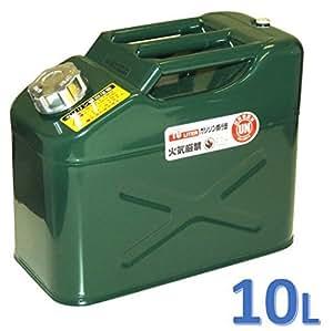 ガレージ・ゼロ ガソリン携行缶 10L 緑 縦型 GZKK38 [UN規格・消防法適合品]/ガソリンタンク/亜鉛メッキ鋼板/携行缶10L/ガソリン缶10L