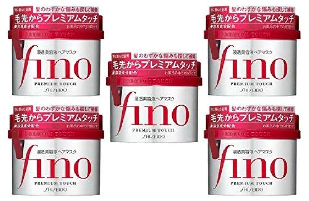 遅滞炭素部分フィーノ浸透美容液ヘアマスク230G × 5個セット