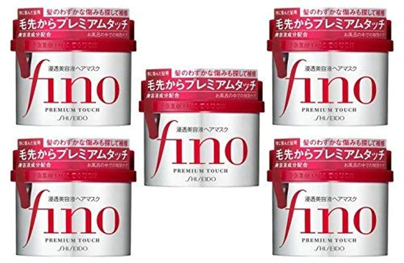 フィーノ浸透美容液ヘアマスク230G × 5個セット