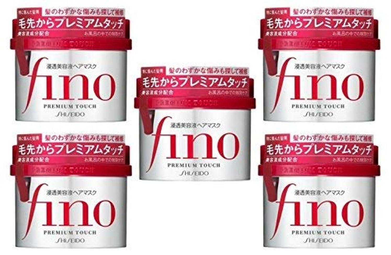 強制トレイル生理フィーノ浸透美容液ヘアマスク230G × 5個セット