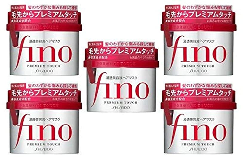 不正変形是正するフィーノ浸透美容液ヘアマスク230G × 5個セット