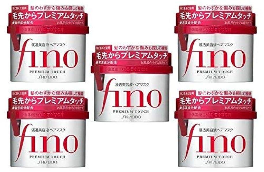 金銭的な効率等フィーノ浸透美容液ヘアマスク230G × 5個セット