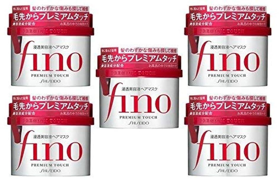 ロマンス旋律的前述のフィーノ浸透美容液ヘアマスク230G × 5個セット