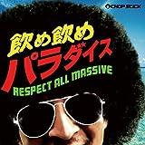 飲め飲めパラダイス~Respect All Massive~