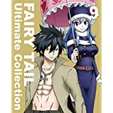 FAIRY TAIL -Ultimate collection- Vol.9 [Blu-ray]