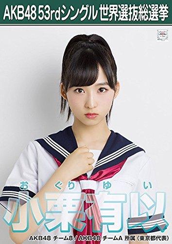 【ロマンティック準備中/AKB48 Team A】新メンバーで歌う新曲MVを解説♪歌詞&収録情報もの画像