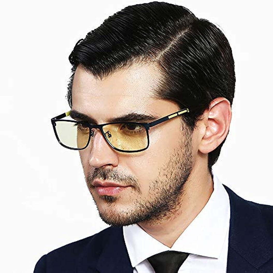 アンチ眼精疲労ゲームメガネ、コンピュータアンチブルーレイゴーグル-プログレアブロッキング (+ 0.00 (倍率なし) |レギュラーサイズ,Green