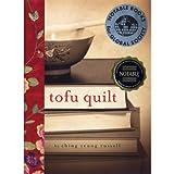Tofu Quilt (English Edition) 画像