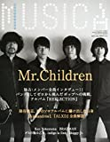 MUSICA(ムジカ) 2015年 07 月号 [雑誌]
