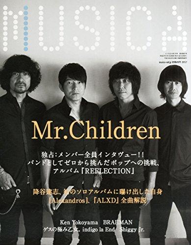 【Mr.Children/SINGLES】新曲が『ハゲタカ』主題歌に!気になる歌詞の意味を徹底解釈★の画像
