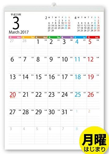 ボーナス付 2017年3月~(2018年3月付)月曜はじまり タテ長ファミリー壁掛けカレンダー(六曜入) A3サイズ[H]
