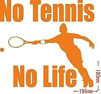 カッティングステッカー No Tennis No Life (テニス)・8 約180mm×約195mm オレンジ 橙