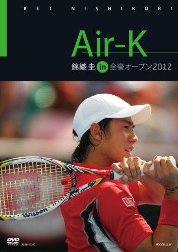 Air-K 錦織圭 in 全豪オープン2012 [DVD] -