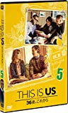THIS IS US/ディス・イズ・アス 36歳、これから vol.5[DVD]