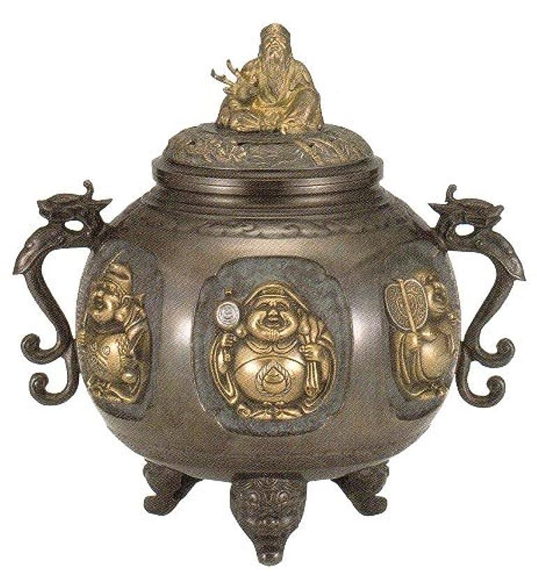 深さ資料とげ香炉 特大 七福神(さしメッキ)高岡銅器 青銅製 高さ31×幅30×奥行24.5cm