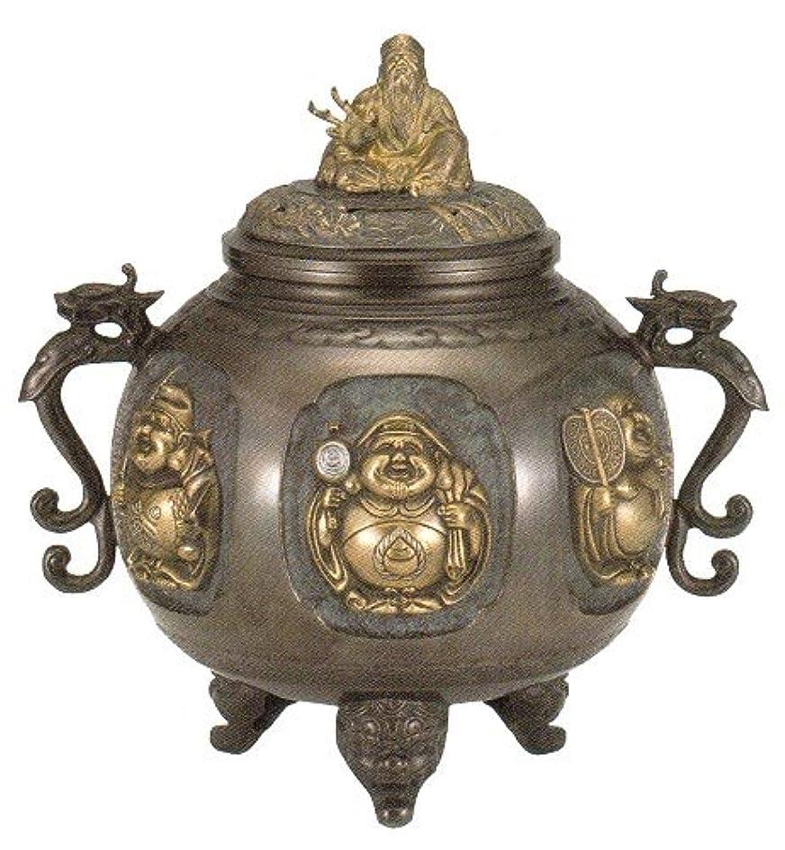 連想クローン早く香炉 特大 七福神(さしメッキ)高岡銅器 青銅製 高さ31×幅30×奥行24.5cm