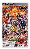 オール仮面ライダー ライダージェネレーション2 - PSP