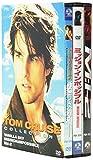 トム・クルーズコレクション1[DVD]