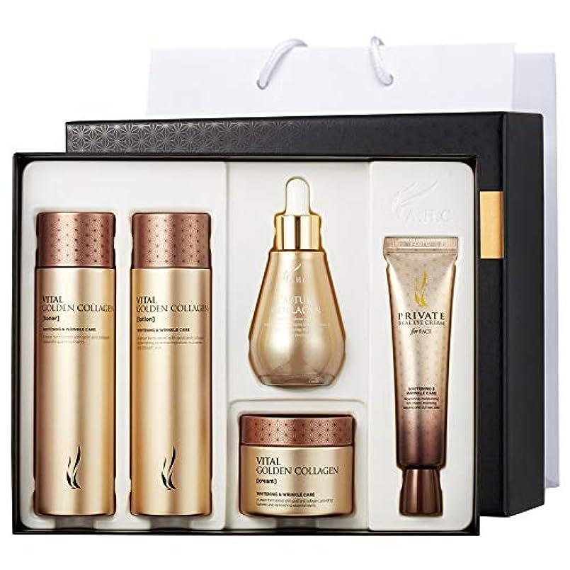 写真を描くシロナガスクジラパイントA.H.C Vital Golden Collagen Special Skin Care Set +Shopping Bag バイタルゴールデンコラーゲンフェイスケアセット トナー/ローション/クリーム/アイクリーム/アンプル [並行輸入品]