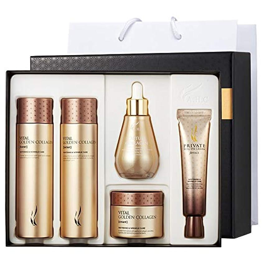 所得コンペ粒A.H.C Vital Golden Collagen Special Skin Care Set +Shopping Bag バイタルゴールデンコラーゲンフェイスケアセット トナー/ローション/クリーム/アイクリーム/アンプル [並行輸入品]