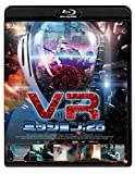 VR ミッション:25[Blu-ray/ブルーレイ]
