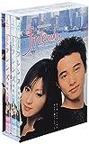 friends フレンズ メモリアル DVD-BOX[DVD]