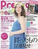 Pre-mo(プレモ) 2018年 05月 夏号