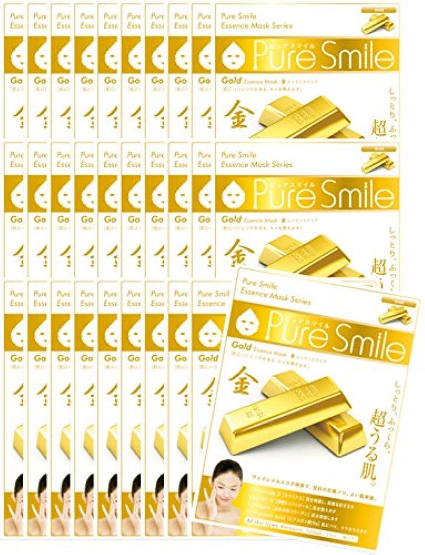 拮抗実験室支払うピュアスマイル エッセンスマスク 日本の恵み シリーズ金 30枚セット