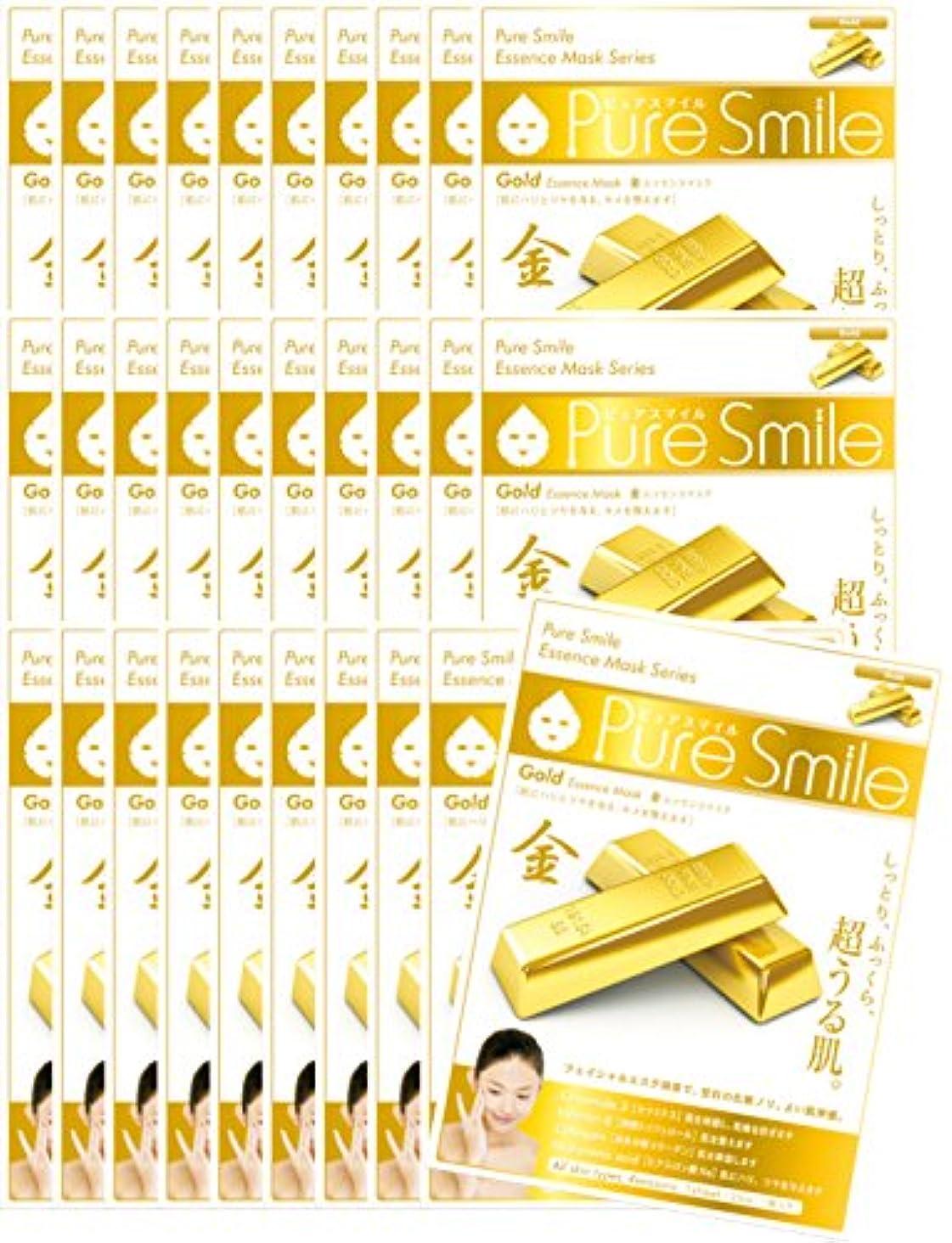 落ち着いて同様に語ピュアスマイル エッセンスマスク 日本の恵み シリーズ金 30枚セット