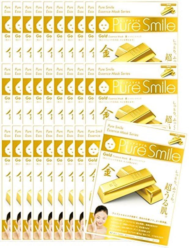 進む支店報告書ピュアスマイル エッセンスマスク 日本の恵み シリーズ金 30枚セット