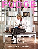 FUDGE -ファッジ- 2019年 3月号 - Best Reviews Guide