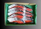 【小針水産】甘塩紅鮭切り身10切(1切真空)贈答用!御自宅用!