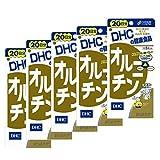 【セット品】DHC オルニチン 20日分 100粒 5袋セット