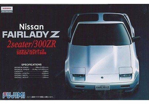 Fujimi model 1/24 inch up series No.35 fairlady 300ZR ' 86 model car ID35