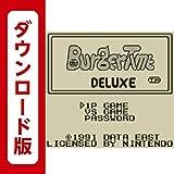 バーガータイムデラックス [3DSで遊べるゲームボーイソフト][オンラインコード]