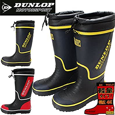 ダンロップ DUNLOP ドルマン G286長靴 スノーブーツ メンズレインブーツ レッド L(26~26.5cm)
