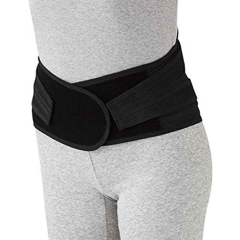 ペンダントたらい大腿骨盤ベルト 骨盤矯正 産後 ダイエット 腰ベルト 腰痛 らくらく腰椎 安定コルセット ブラック