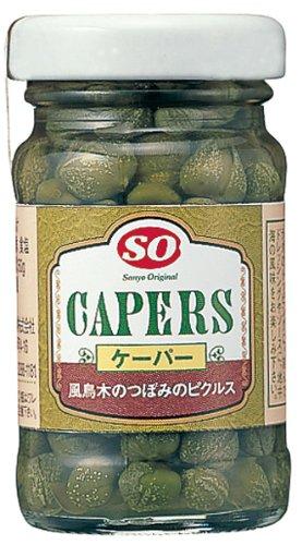 SO ケーパー 瓶60g