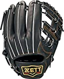 ZETT(ゼット) 硬式野球 グラブ (グローブ) プロステイタス セカンド・ショート用 右投げ用 ブラック (1900) サイズ:2 日本製 専用グラブ袋付き BPROG441